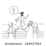 Apostle Preach The Gospel To...