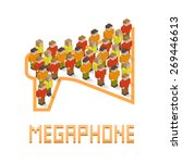 illustration of megaphone made... | Shutterstock .eps vector #269446613