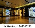 shanghai apr. 14  2015. luxury... | Shutterstock . vector #269509913