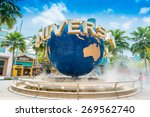 singapore   march 6  tourists... | Shutterstock . vector #269562740