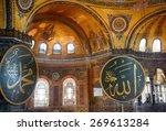 Istanbul  Turkey   July 9  201...