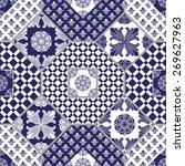 vector seamless patchwork... | Shutterstock .eps vector #269627963