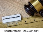 Small photo of administrative Law