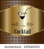 cocktail glass design menu... | Shutterstock .eps vector #269660324