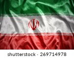 waving and shining iranian flag | Shutterstock . vector #269714978