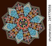 a set of beautiful mandalas.... | Shutterstock .eps vector #269770058