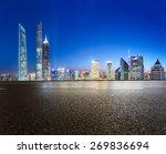 Urban Road Illuminated Skyline...