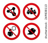 no  ban or stop signs. group of ...   Shutterstock .eps vector #269838113