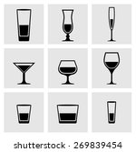 types of glass  dishes. set of... | Shutterstock .eps vector #269839454