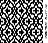 seamless vector background. the ... | Shutterstock .eps vector #269844050