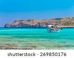 Fishing Boat Near Balos Beach....