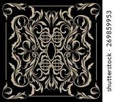 vintage background  | Shutterstock .eps vector #269859953