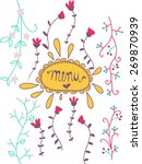 menu illustrated decorated cover | Shutterstock . vector #269870939