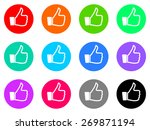 like vector icons set | Shutterstock .eps vector #269871194
