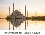 Blue Mosque And Hagia Sofia