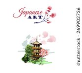 zen temple vector illustration. ... | Shutterstock .eps vector #269902736