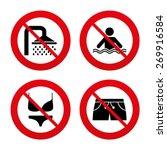 No  Ban Or Stop Signs. Swimmin...