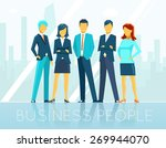 business people. teamwork and... | Shutterstock . vector #269944070