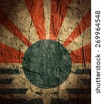 sun burst and gear on concrete... | Shutterstock . vector #269964548