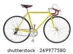 Vintage Bike Yellow Bicycle...