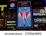 osaka  japan   april 12  the... | Shutterstock . vector #270063890