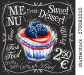 sweet dessert vector logo... | Shutterstock .eps vector #270082010