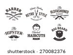 vector set of vintage barber... | Shutterstock .eps vector #270082376