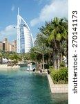 View Of Burj Al Arab Hotel Fro...