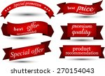 set of red banners and ribbons. ... | Shutterstock .eps vector #270154043