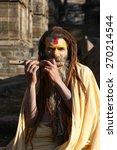 kathmandu  nepal december  2009 ... | Shutterstock . vector #270214544
