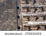 Stone Carvings Of Ciudadela In...