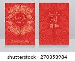 template for wedding invitation ... | Shutterstock .eps vector #270353984