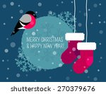 christmas retro greeting card... | Shutterstock .eps vector #270379676