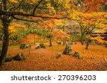 Komyozenji Temple Rear Rock...