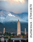 Постер, плакат: Ancient pagoda in Dali