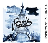 watercolor  paris   Shutterstock .eps vector #270489518