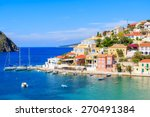 View Of Assos Village And...