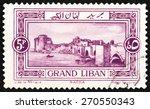 lebanon   circa 1925  a stamp... | Shutterstock . vector #270550343