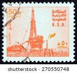 saudi arabia   circa 1976  a... | Shutterstock . vector #270550748
