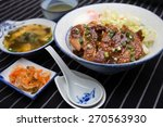 chicken teriyaki and miso soup | Shutterstock . vector #270563930