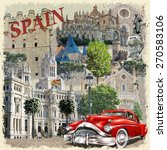 Spain Vintage Poster.