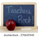 rough textured blackboard with... | Shutterstock . vector #270635540