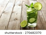 nutritious detox water with... | Shutterstock . vector #270682370