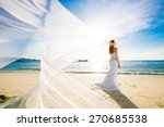 beautiful fiancee in white... | Shutterstock . vector #270685538