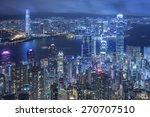 victoria harbor of hong kong | Shutterstock . vector #270707510