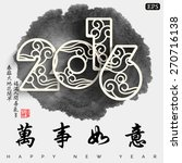 2016 chinese new year greeting... | Shutterstock .eps vector #270716138