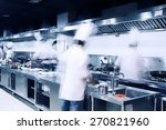 modern hotel kitchen and busy... | Shutterstock . vector #270821960