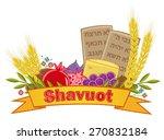 shavuot banner   shavuot... | Shutterstock .eps vector #270832184