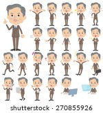 a set of old men with who... | Shutterstock .eps vector #270855926