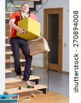young careless man on stairs...   Shutterstock . vector #270894008